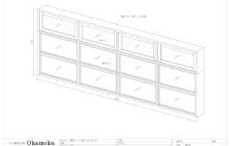幅3m×高1.2mの造り付け室内窓(上部滑り出し、下部FIX)