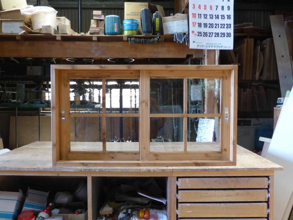 引き違い窓(外側・正面)