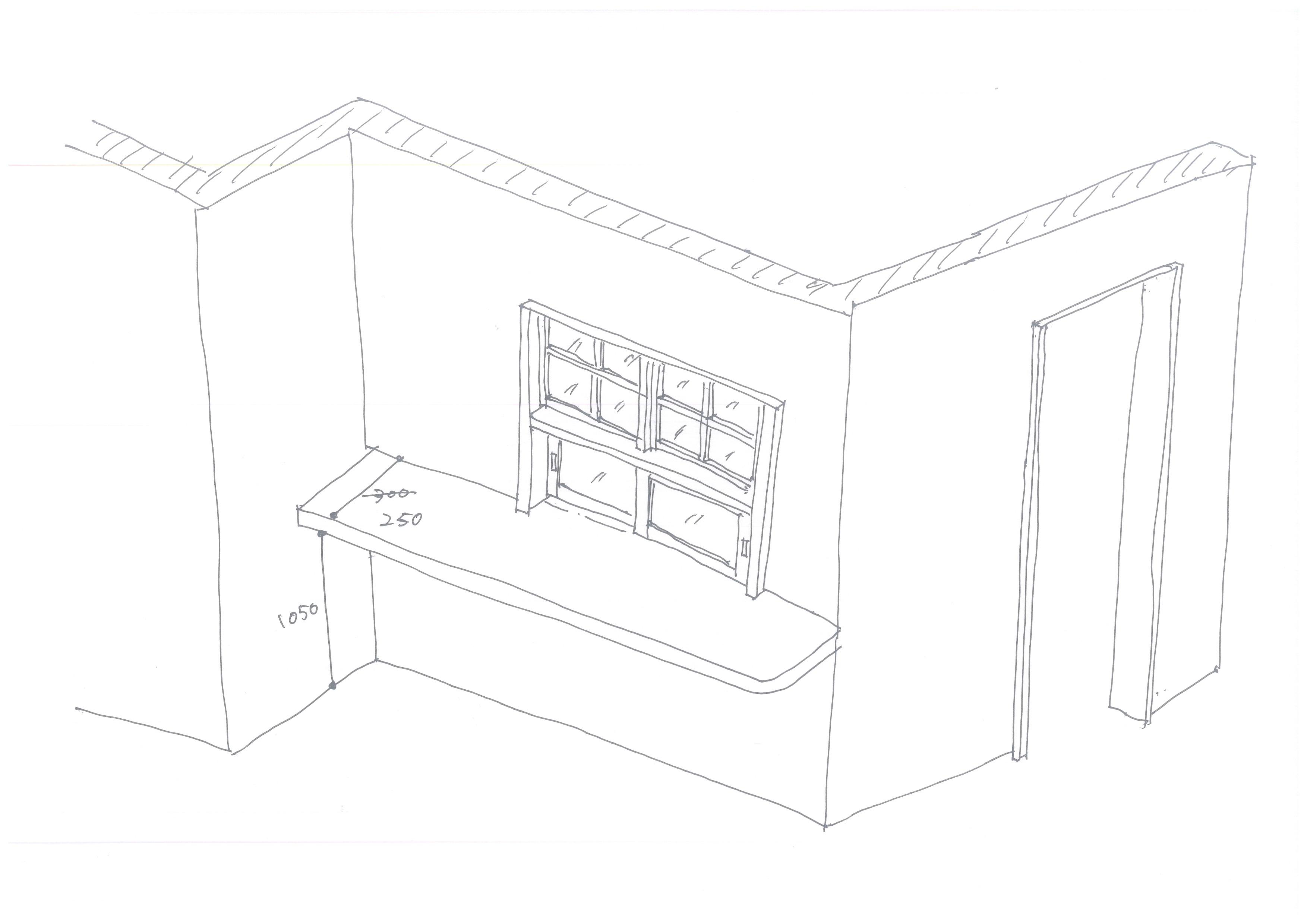 カウンター天板一体型キッチン窓(イメージ2)/okamoku