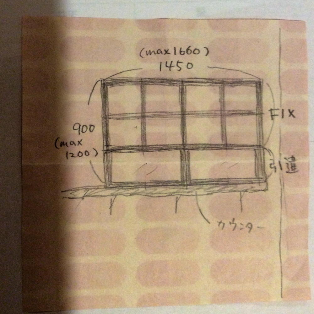お客様からいただいたキッチン造作窓のイメージ図